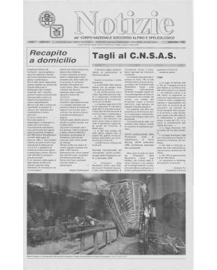 03-1995